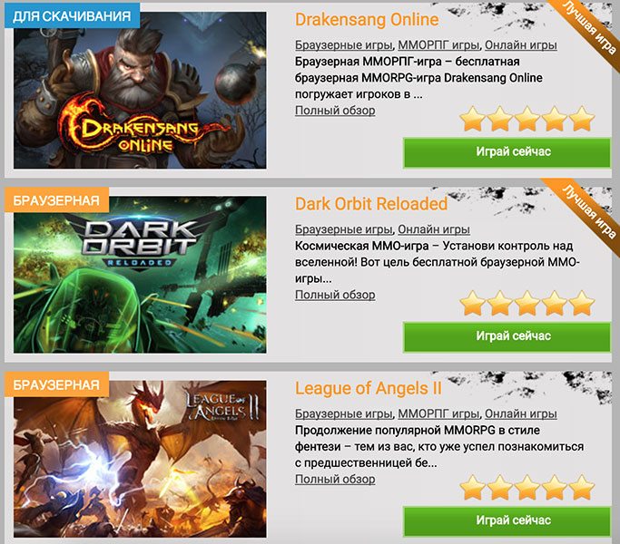 Сайт-витрина с онлайн-играми