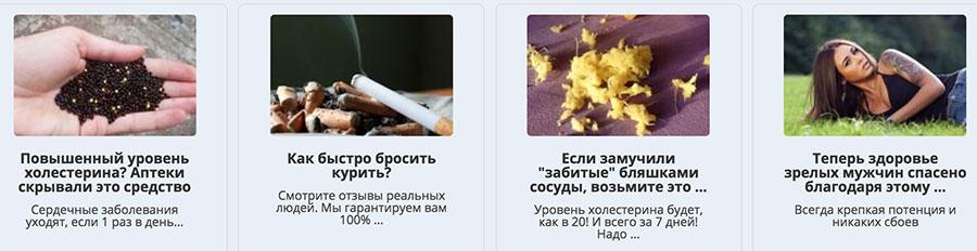 Приер рекламы на желтых страницах