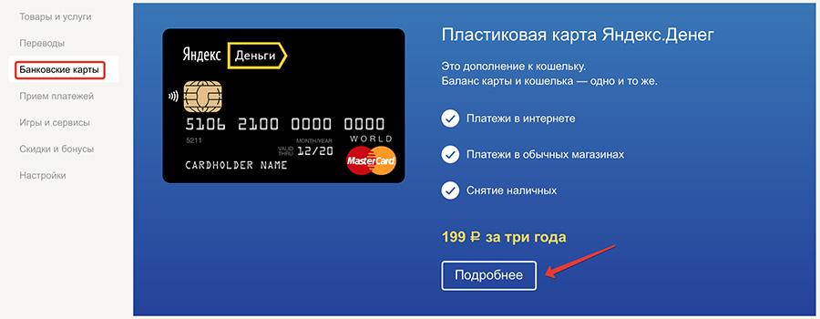 моему мнению можно ли оплачивать покупки на алиэкспресс картой приорбанка аха, благодарю!
