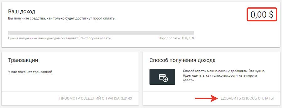 расчетно кредитный банк официальный сайт
