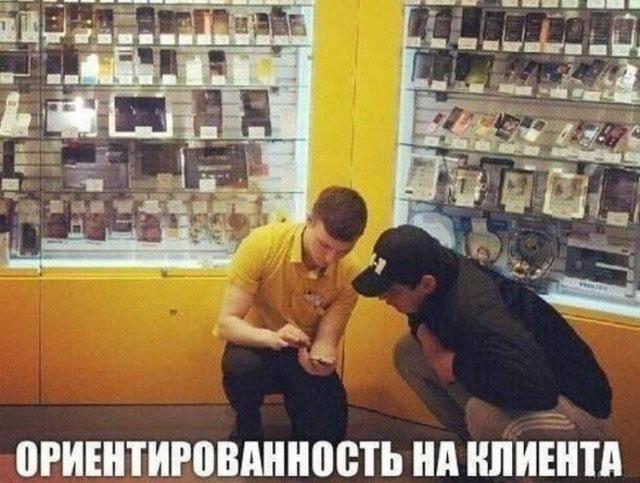 Продавец и покупатель