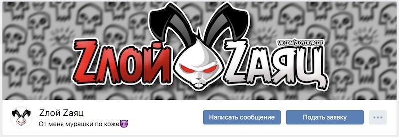 группа миллионщик в ВКонтакте