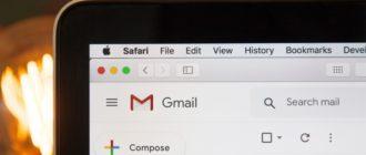 Лучшая электронная почта