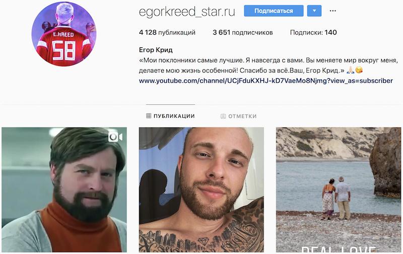 Клон страницы популярного артиста