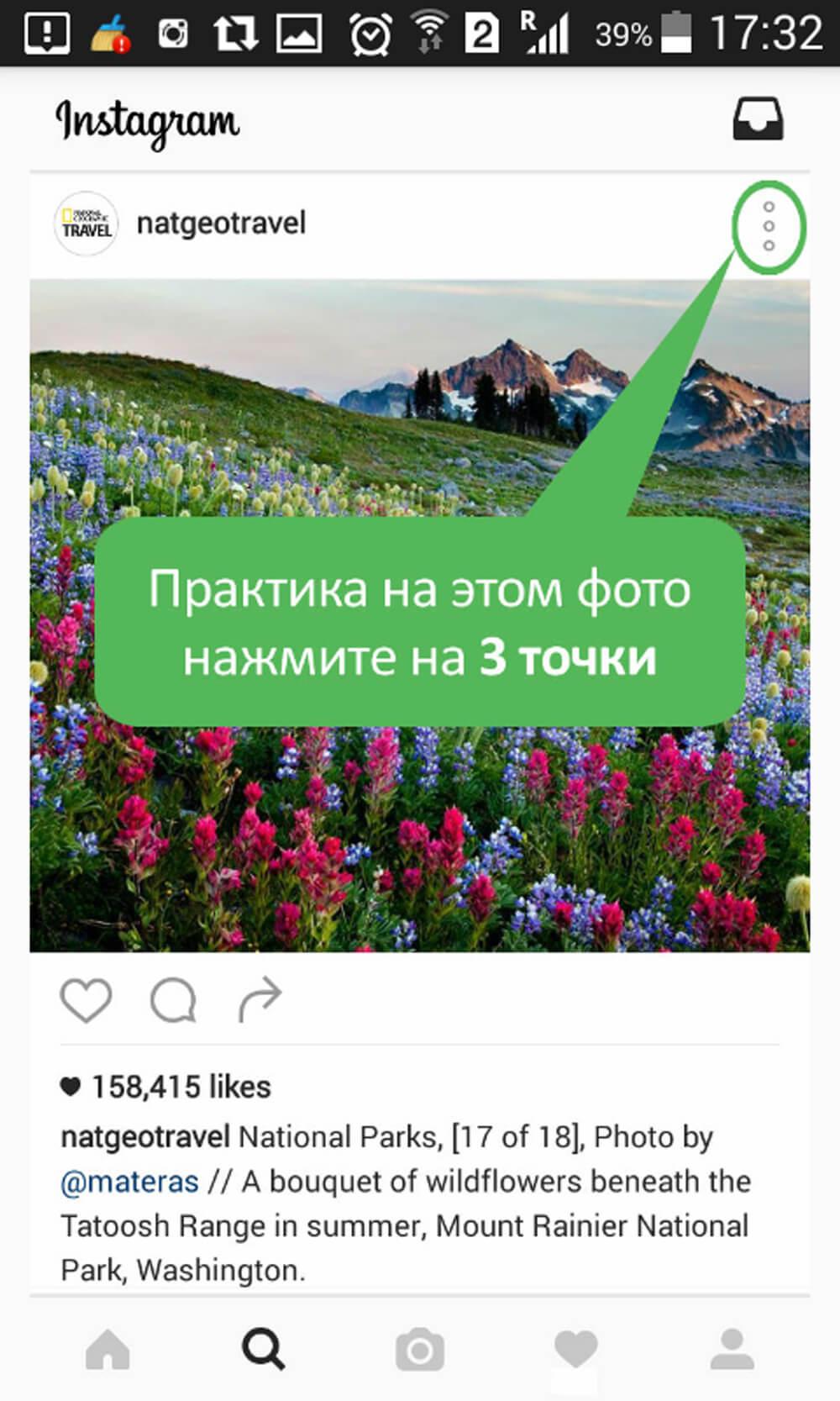 приложение для репостов в инстаграм InRepost