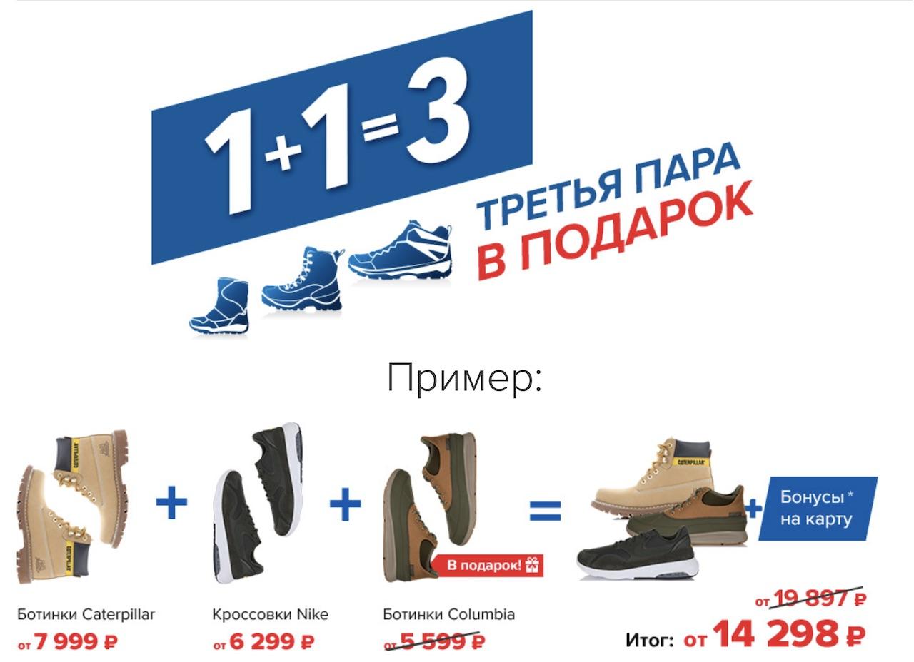 пример утп 1+1=3