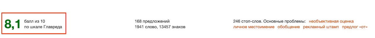 glvrd.ru