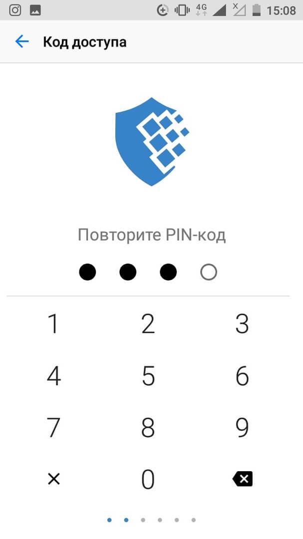 пин-код для вебмани