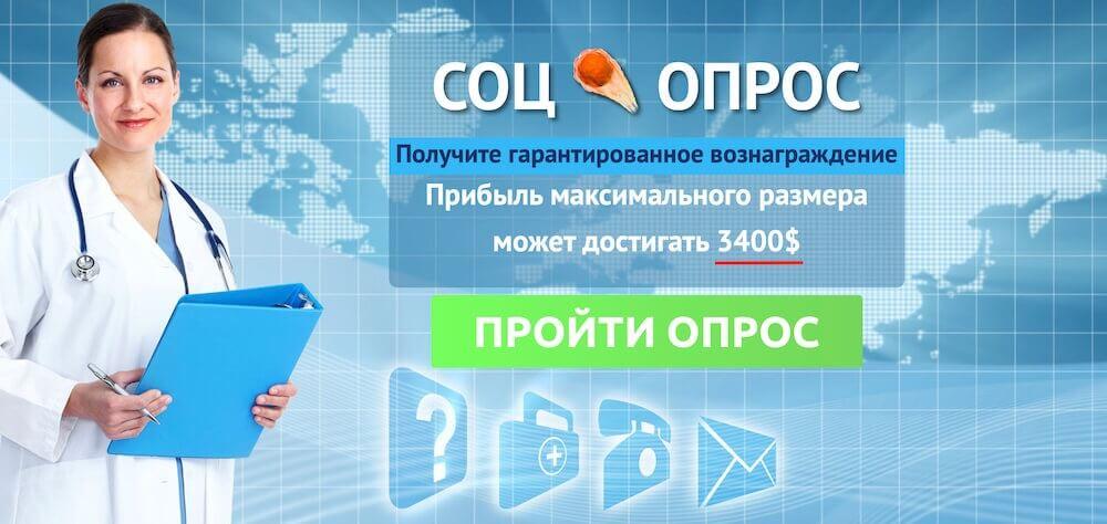 Каким бывает мошенничество в интернете Виды мошенничества в интернете