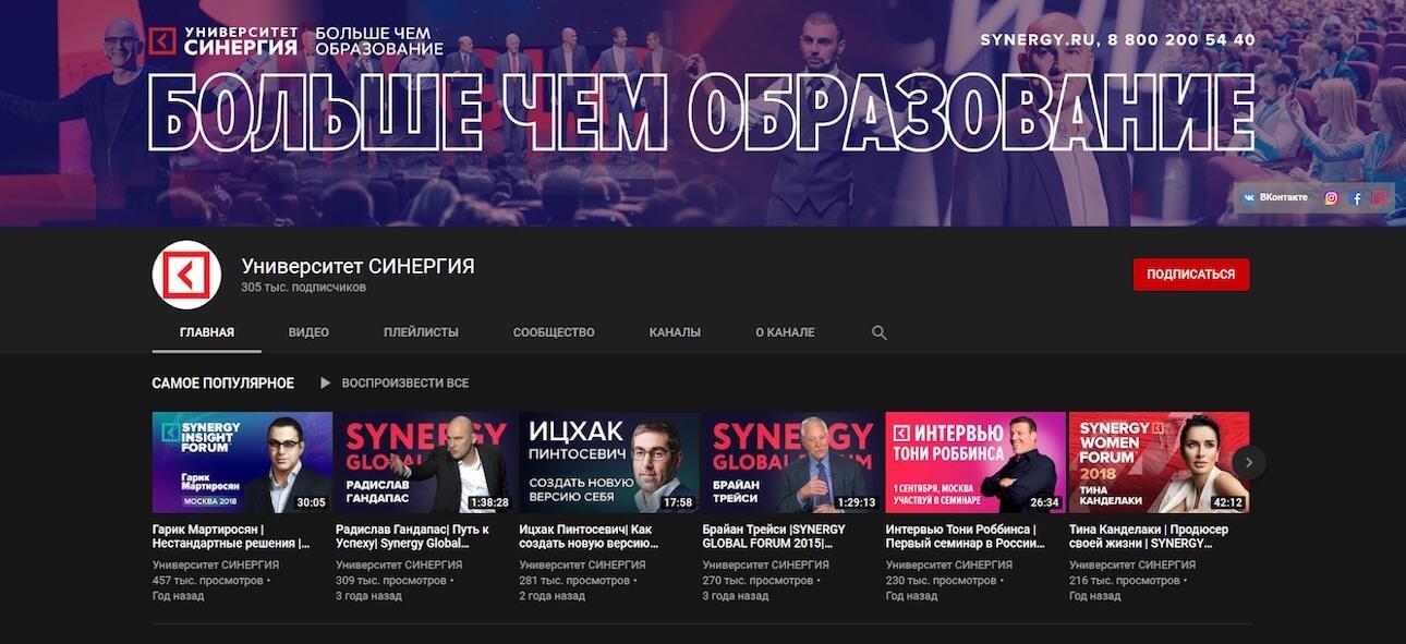 ютюб канал Григория Аветова
