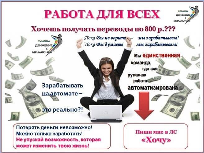 Переводы удаленная работа вакансия работа удаленно бухгалтером красноярск