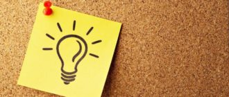 идеи для блога