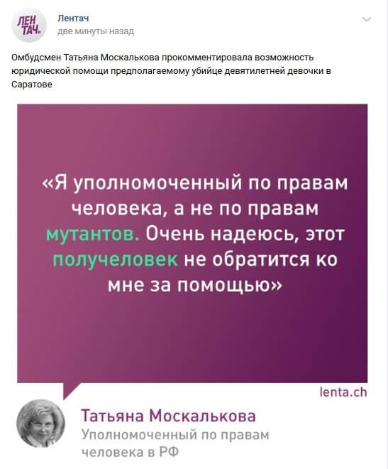 дизайн публикации в вконтакте