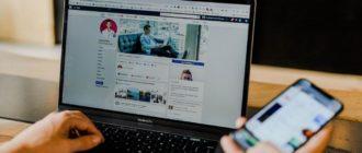 бизнес-паблики фейсбук
