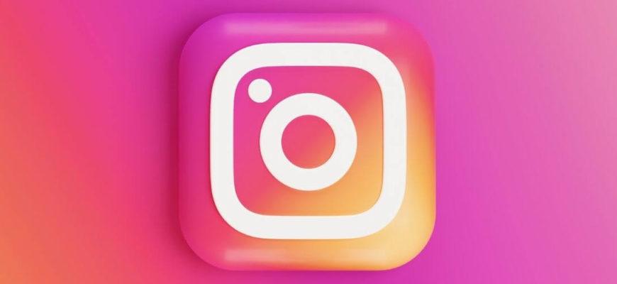 Как скачать фото, видео и IGTV из Instagram