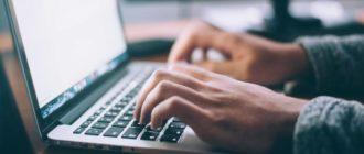 Корректор обзор интернет-профессии