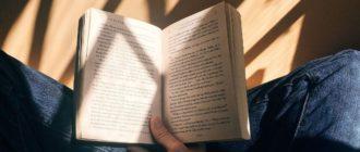 Лучшие книги по развитию памяти