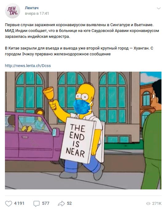 вирусный маркетинг во Вконтакте