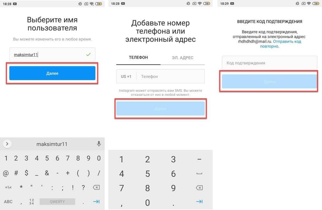регистрация нового аккаунта в Инстаграм