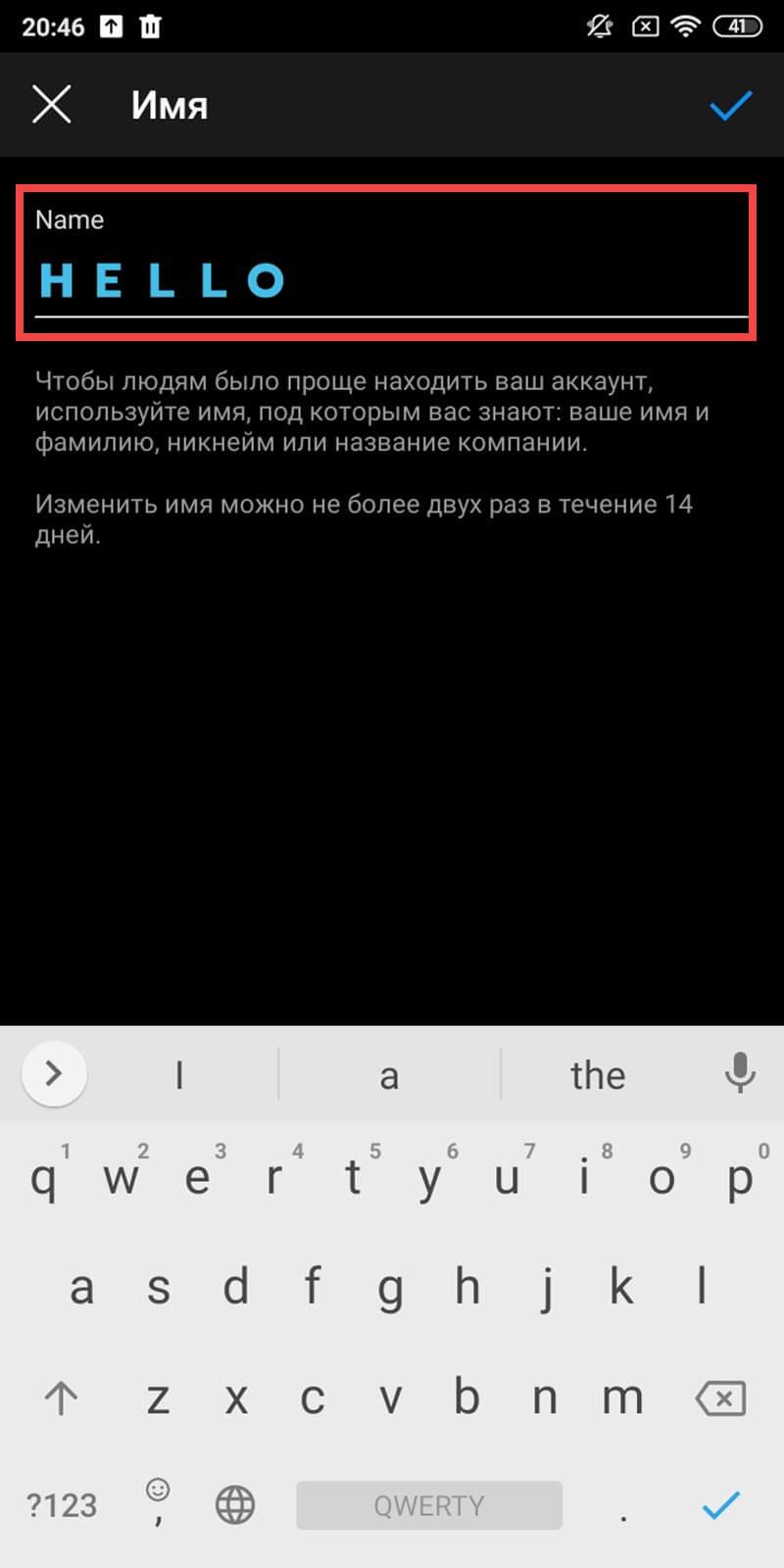 красивые шрифты для Инстаграм
