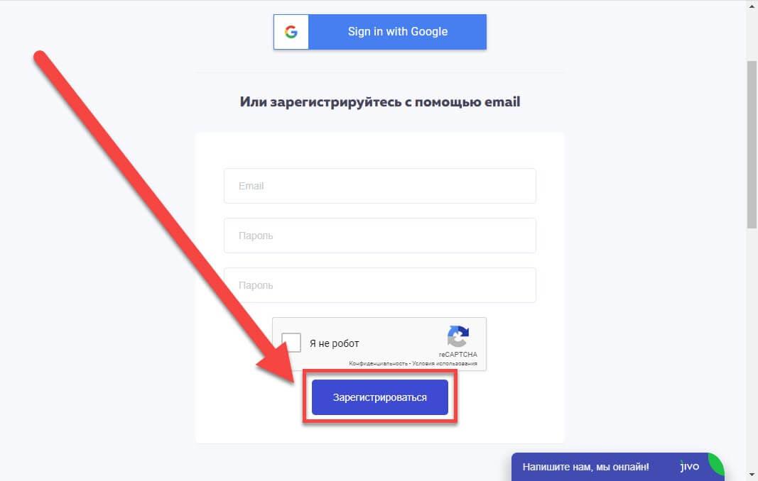 регистрация в MoreLikes