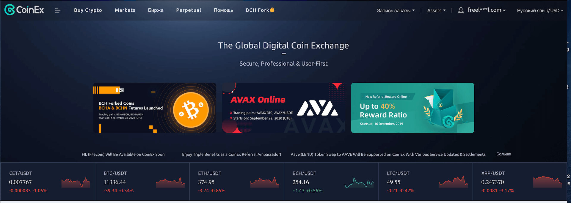 биржа криптовалют CoinEx