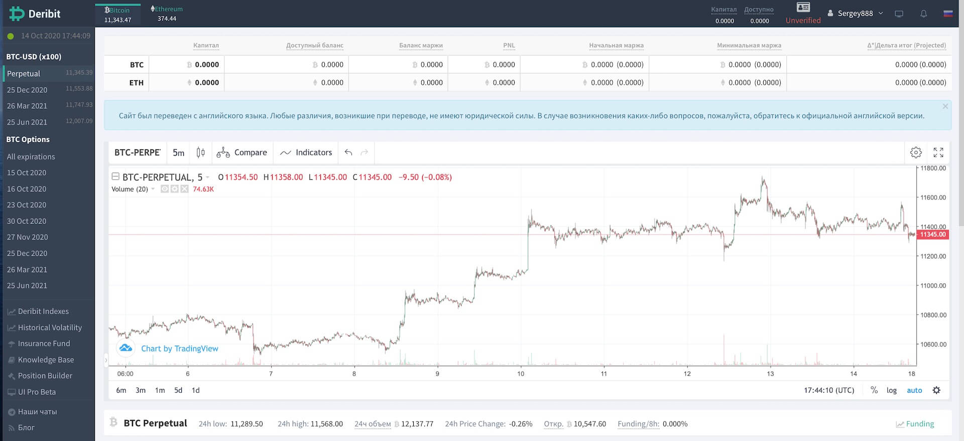 биржа криптовалют Deribit