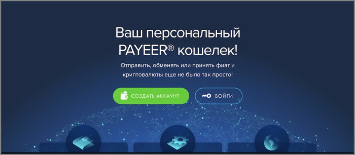 принять криптовалюту онлайн на Payler