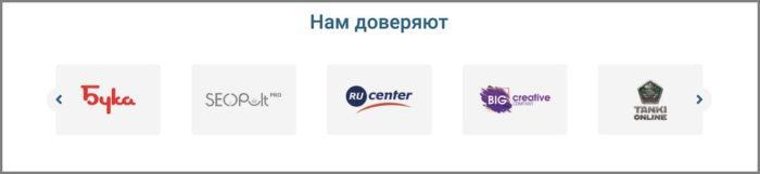 сервис приема онлайн платежей PayMaster