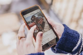 Как развить свой бизнес в Instagram