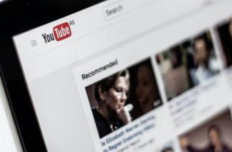 SEO для YouTube для малого бизнеса