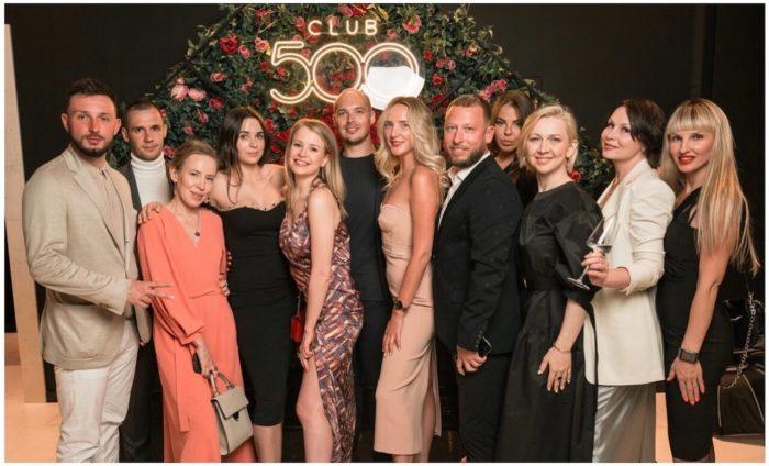 Клуб 500 отзывы участников бизнес-клуба