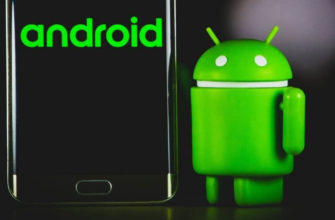 Курсы на Android-разработчика